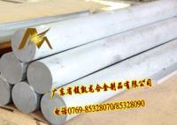 供应7075铝合金圆棒7075铝合金棒铝合金7075铝合金价格