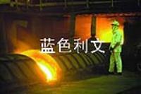 供应LW-2有机硅耐高温漆