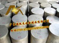供应高强度超硬铝板7075进口铝圆片规格7075进口铝合