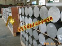 供应进口镁铝ALCOA7075超硬航空7075超硬铝棒7075铝