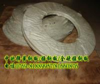 高耐磨碳素工具钢S45C碳素钢棒进口S55C耐磨碳素圆钢