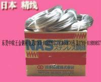 供应进口热处理弹簧钢线弹簧钢丝日本进口弹簧钢