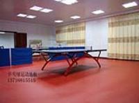 供应pvc运动地板,体育运动地板,乒乓球室专用地板