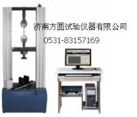 供应章子怡推荐:WDW-10电子万能试验机【电子拉力试验机】
