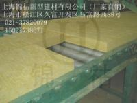 供应铝箔矿棉板,屋面防火保温岩棉板,岩棉条,一级阻燃岩棉板