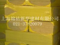 供应外墙憎水型岩棉,A级防火岩棉,半硬质矿棉板