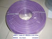 供应市内充油通信电缆-HYAT