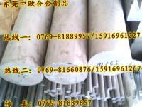 供应进口高强度硬铝合金7075超硬铝的价格7075铝棒