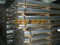 供应进口6061铝合金圆棒进口镁铝合金的价格进口6061铝合金板