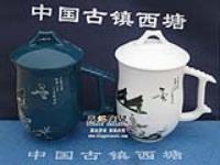 供应古镇西塘颜色釉陶瓷茶杯