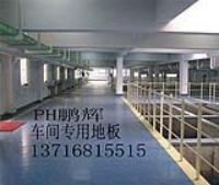 供应工厂专用抗强酸地板,化工厂地板
