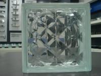 供应北海玻璃砖