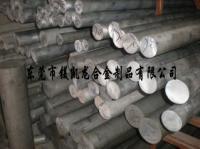 供应7075铝管.6061铝管.6063铝管