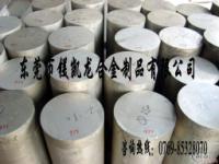 供应镁凯龙铝合金圆棒进口铝合金