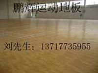 供应室内篮球场地板篮球场地板街头篮球地板&n