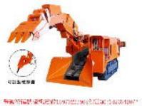 供应多功能煤矿用挖掘式装载机(扒渣机)