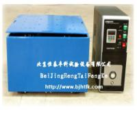 供应双轴振动试验机/三轴振动试验机