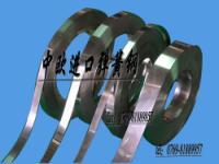 供应高级优质碳素弹簧钢带