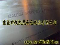 供应进口5056铝合金高耐磨5056铝棒