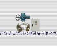 水电-双向供水转阀SZF-200报价