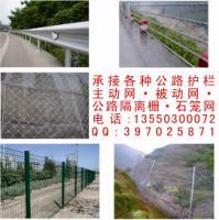 供应SNS柔性边坡防护网主动防护网被动防护网拦石网