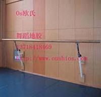 供应专用幼儿舞蹈地板,欧氏幼儿舞蹈地胶,幼儿舞蹈专用地