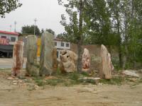 供应假山石