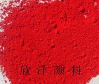 供应颜料红F3RK