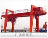 供应起重设备起重机械起重机械设备销售