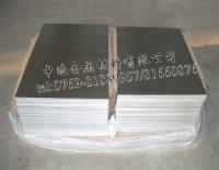 超硬7075铝合金7075铝板美国批发7075铝合金价格