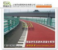 专业上海透水混凝土企业透水技术