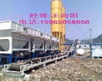 供应稳定土拌和楼水泥稳定土搅拌楼