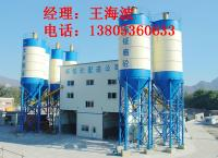 供应HLS180混凝土搅拌楼商品混凝土搅拌楼最新厂家价格